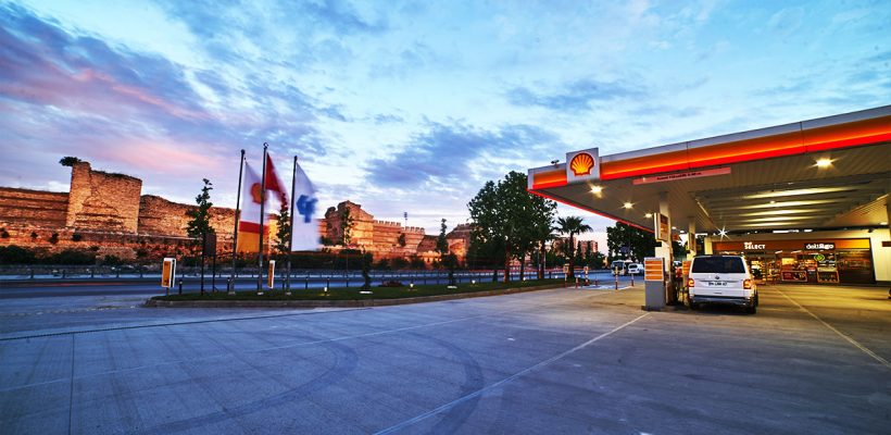 Kerem Petrol Merkez - Shell Zeytinburnu - Kazlıçeşme Mah. 10. Yıl Cad. Belgradkapı Karşısı No:43 34010 Zeytinburnu / İstanbul -